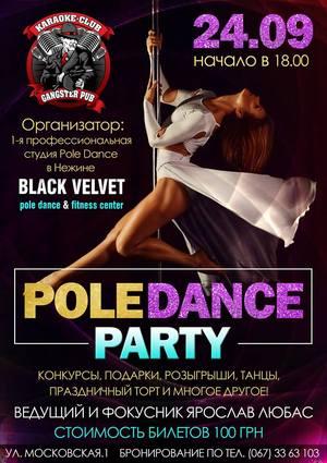 Pole dance party, Gangster pub