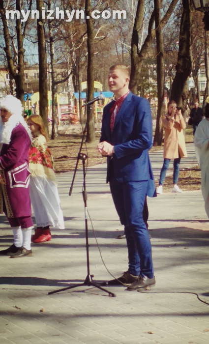 Гоголь, урочистості, 210-річчя
