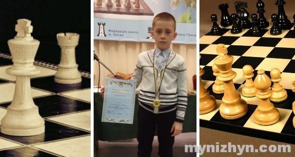 шахіст, перемога, фестиваль