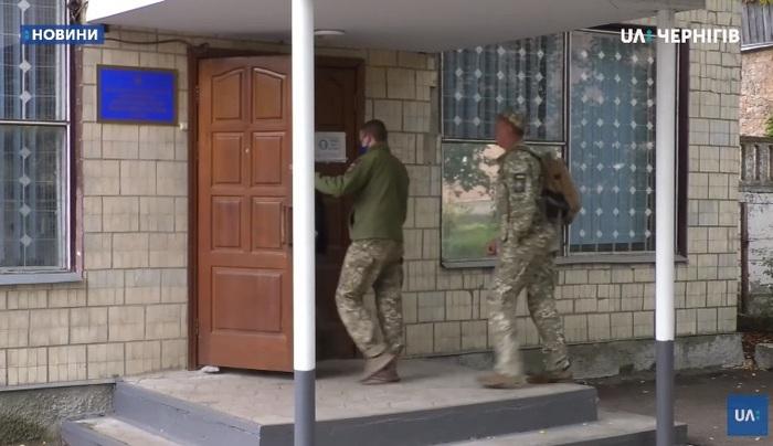 військова частина, ліквідація, депутати, сесія