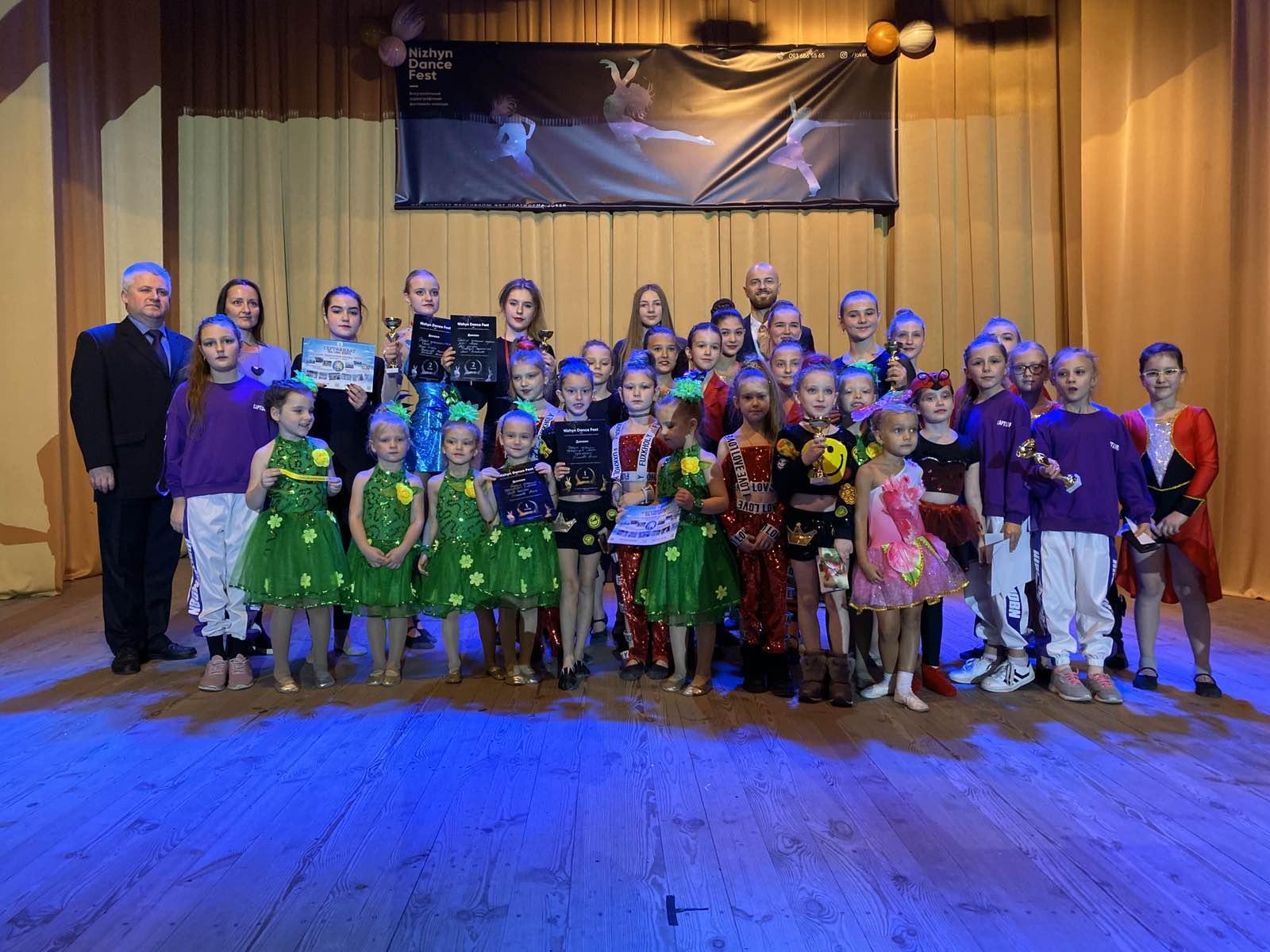Джокер, фестиваль, танці, Влад Яма