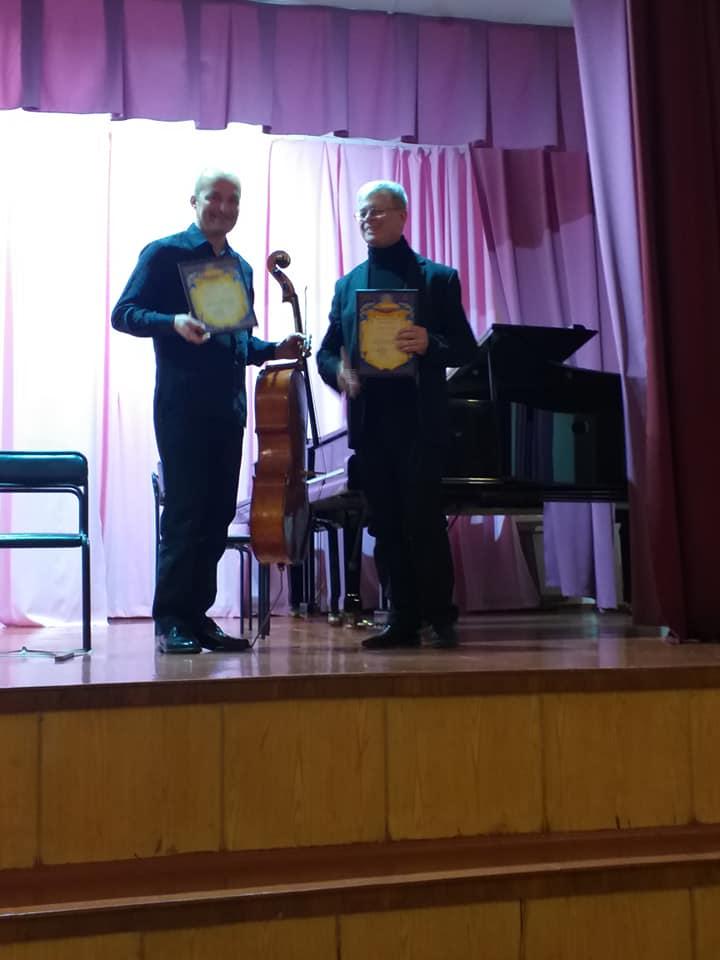 концерт, Музична школа