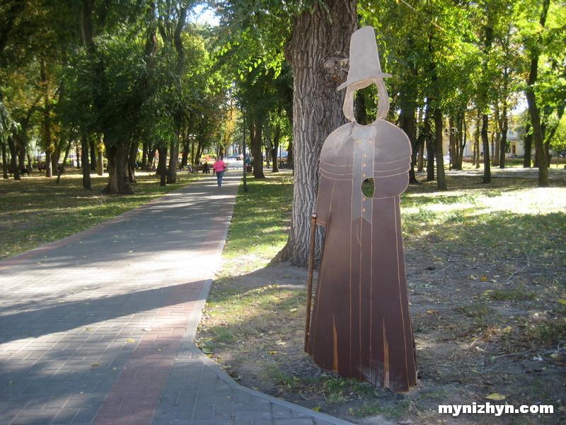 сквер, Гоголь, артоб'єкт