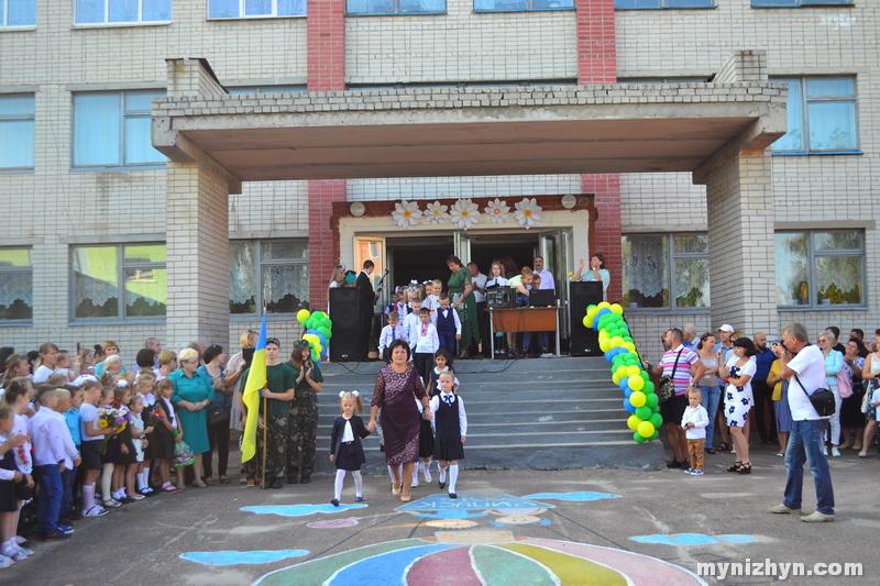 Ніжинська гімназія № 3, НВК № 16