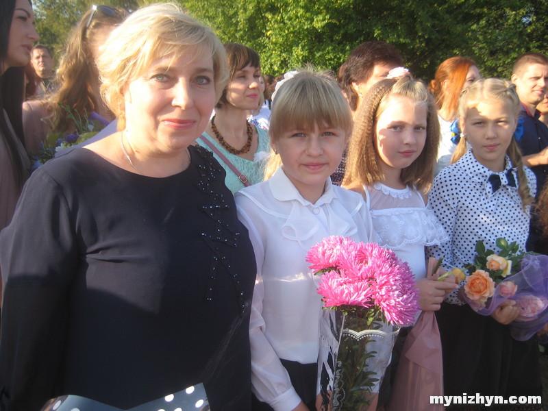 Ніжин, ЗОШ №10, День Знань