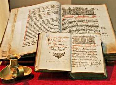 Ніжин, Музей рідкісної книги