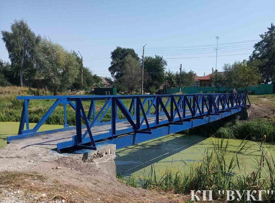 міст, Мигалівка, Остер