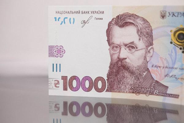 купюра, тисяча гривень