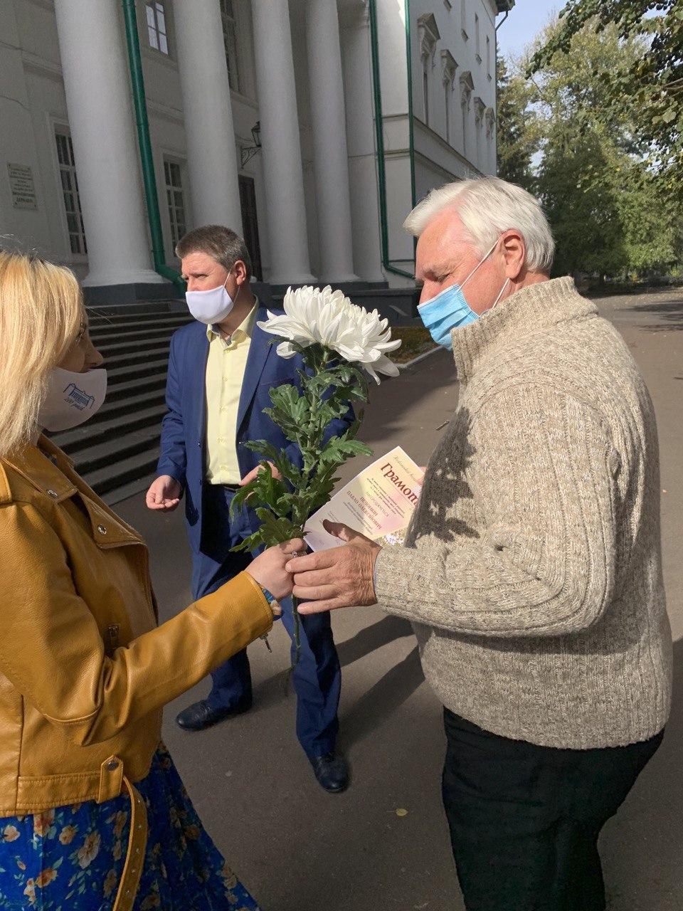 День працівників освіти, НДУ Гоголя, привітання