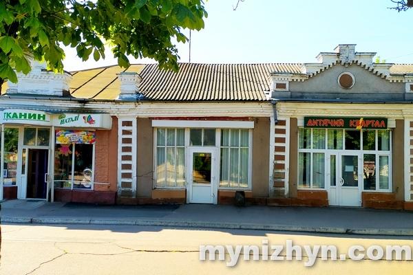 вулиця Гоголя, нежитлове приміщення, А. Копиця