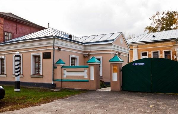 Поштова станція, реставрація, музей