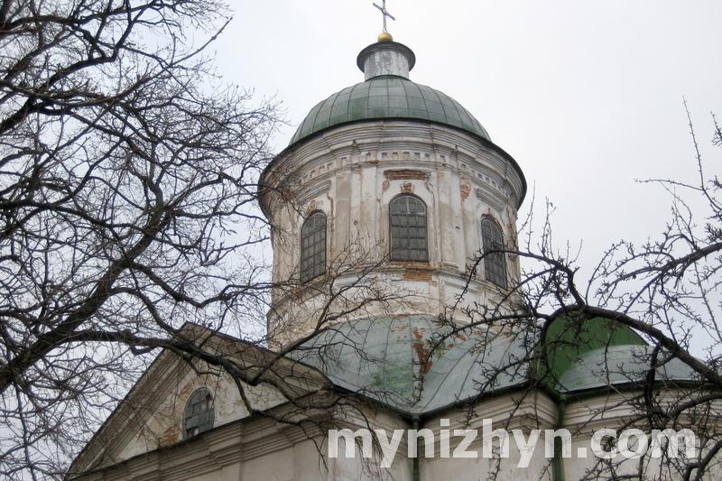 Церква Іоанна Богослова, прхів
