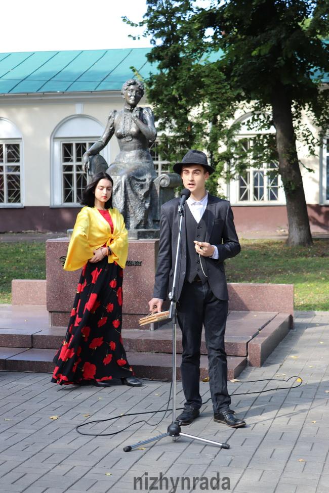 Марія Заньковецька, 165-річчя