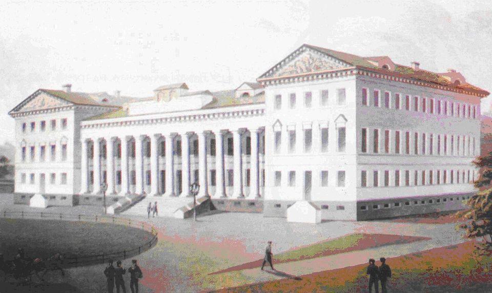 НДУ імені Миколи Гоголя, ювілей, 200-річчя