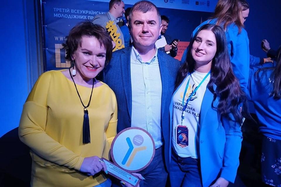 форум, краща практика, Ніжинський молодіжний центр, Анжеліка Тимченко