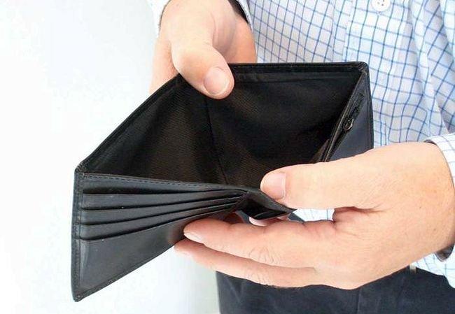 зарплати, борги, суми
