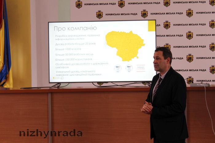 NEVDA, електронні проекти