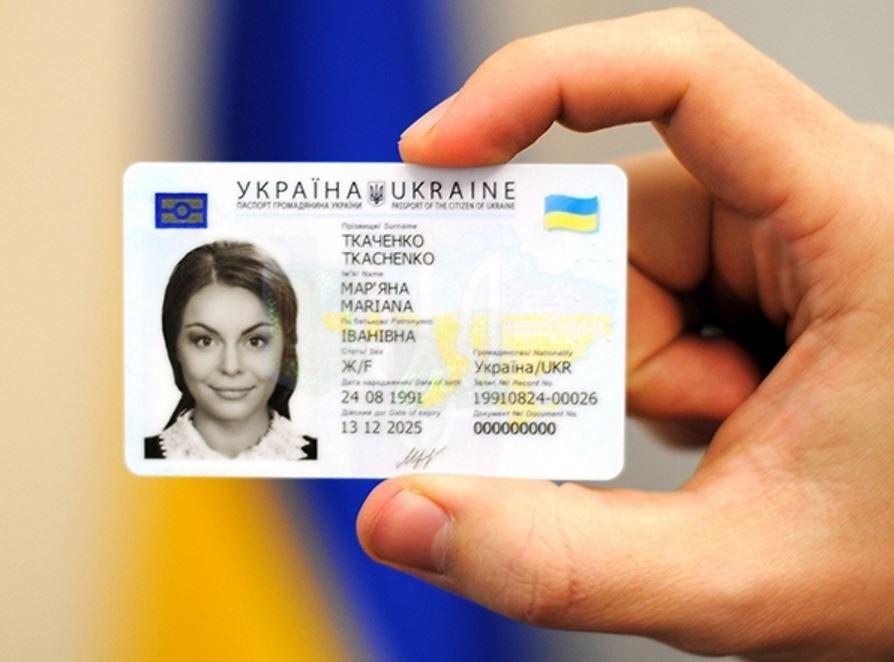 біометричні документи, ID-картки, паспорт