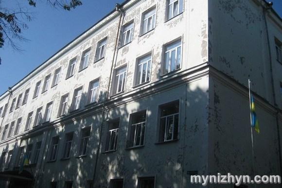 НЕФКО, школа №10, термомодернізація