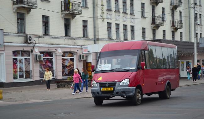 валідатори, транспорт, проїзд, маршрутки, ПриватБанк