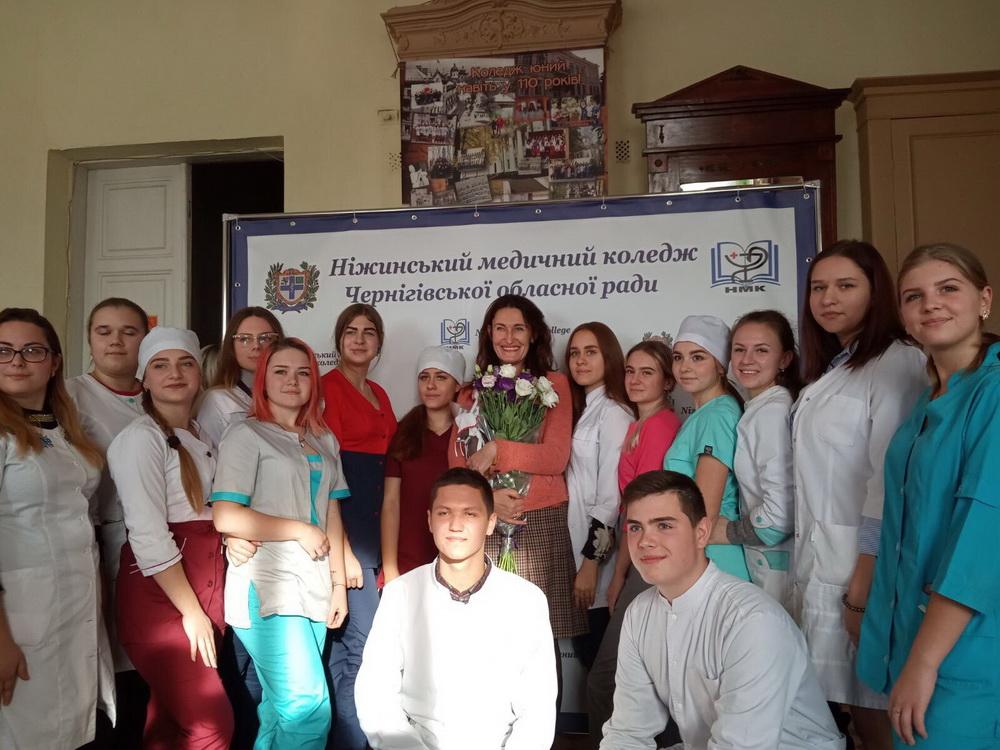 Ніжинський медичний коледж, студенти, зустріч, Людмила Шупенюк