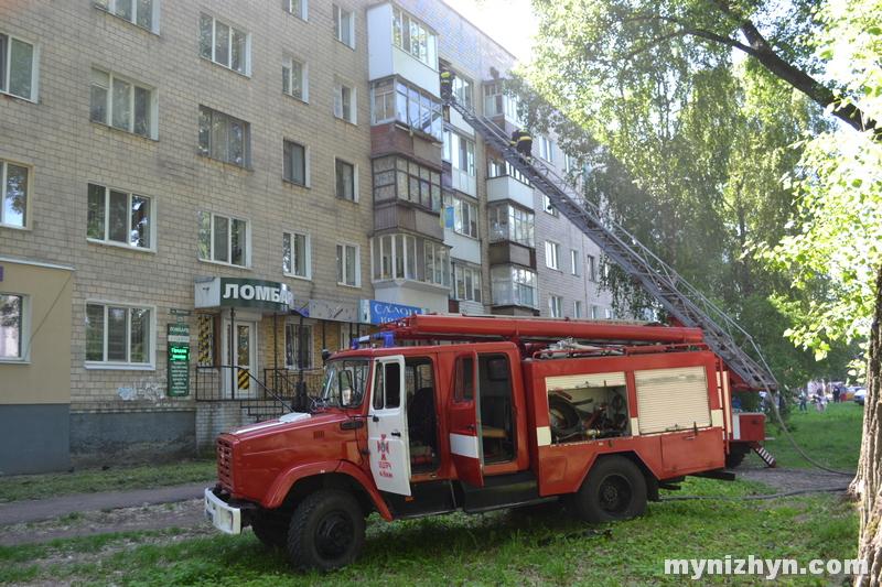 пожежа, Шевченка, квартира