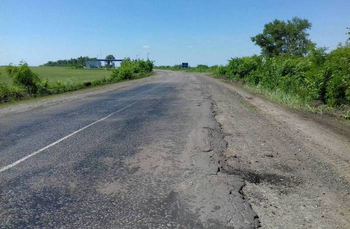Дорога, ремонт, служба автомобільних доріг