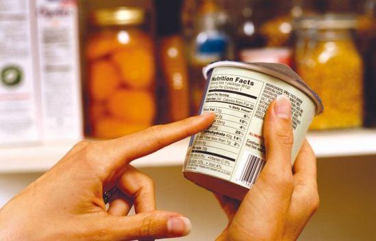 харчова продукція, маркування, етикетка