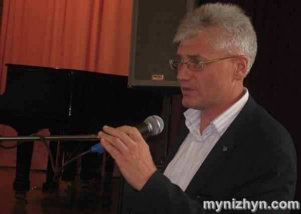 Валерій Примаченко, Управління культури й туризму