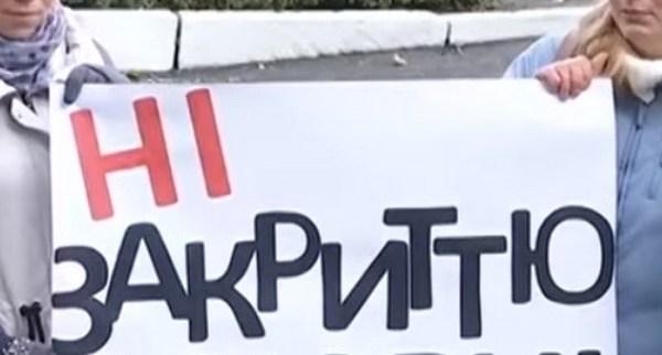 Ніжинський протитуберкульозний диспансер, закриття, мітинг