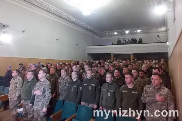 День Збройних Сил