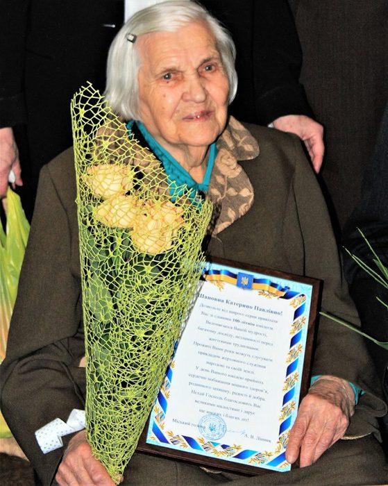 ювілей, 100-річчя, Катерина Гриценко