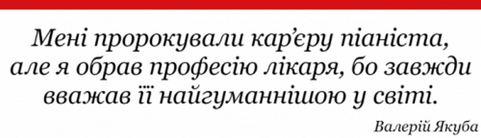 Валерій Якуба, Ніжинський пологовий будинок, гінеколог, Ніжин