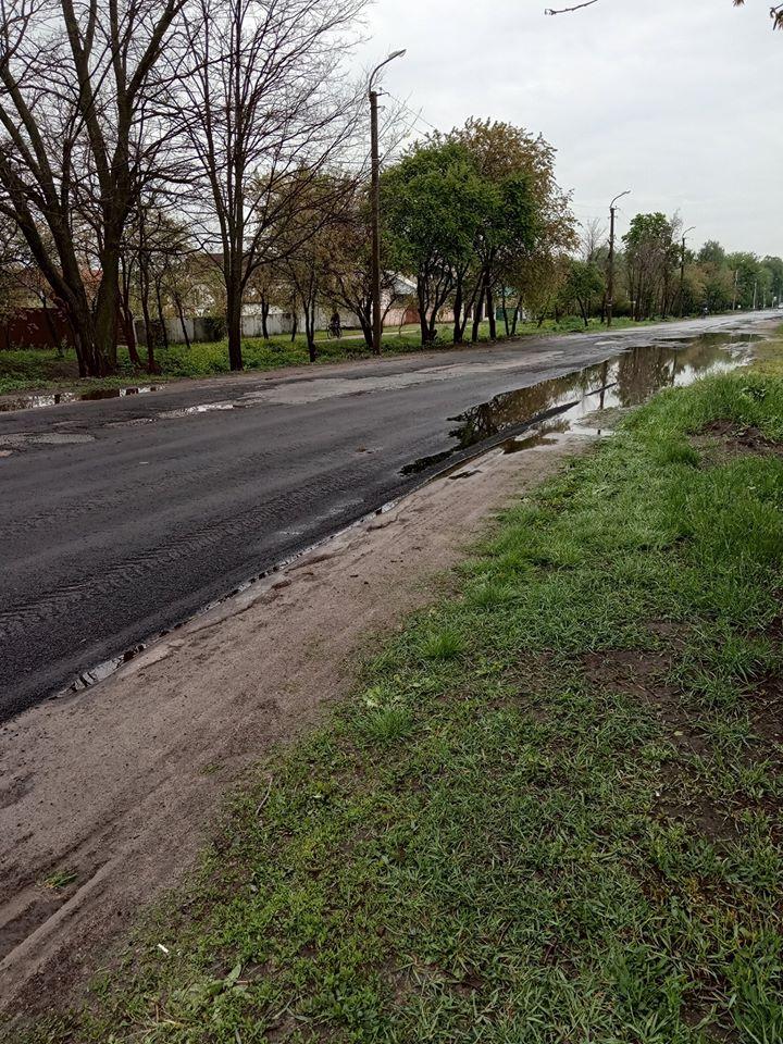вулиця Космонавтів, дорога, ремонт