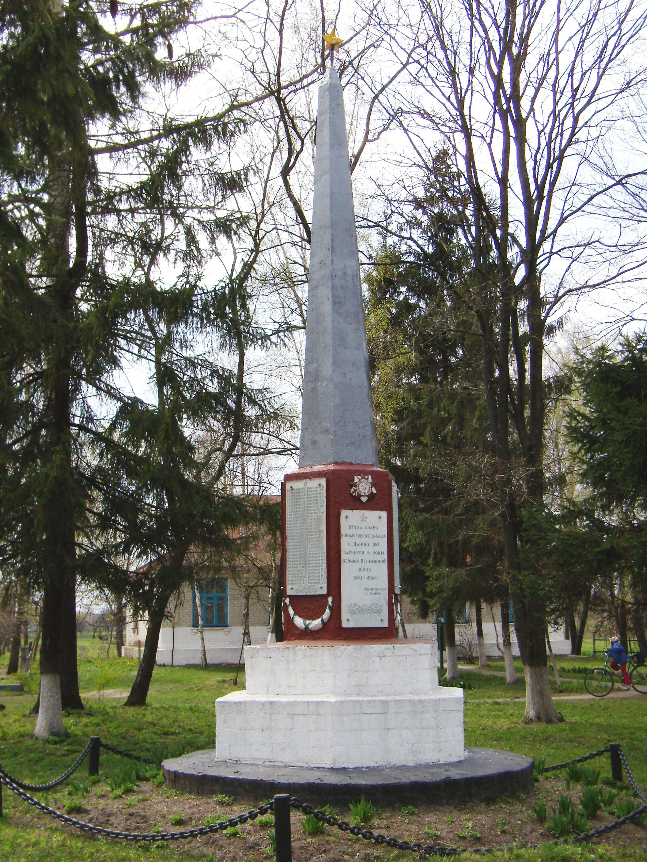 Микола Тимошик, окупапція, німецькі війська, радянська влада