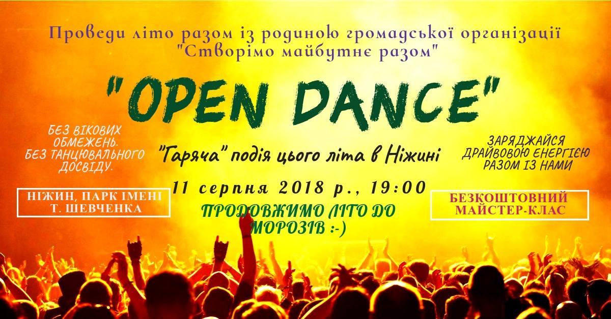Танці, Створімо майбутнє разом, Open Dance