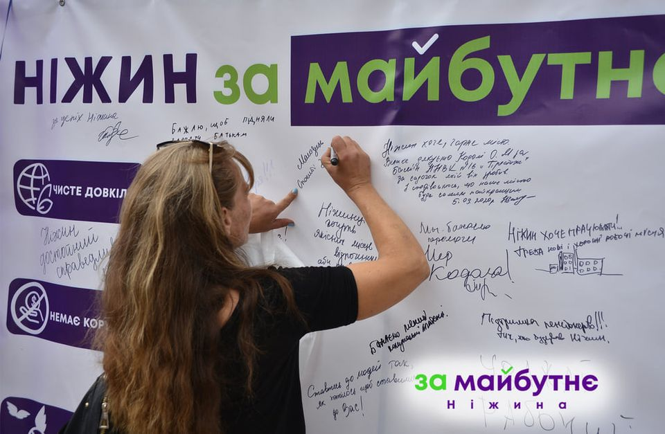 Олександр Кодола, флешмоб, За Майбутнє