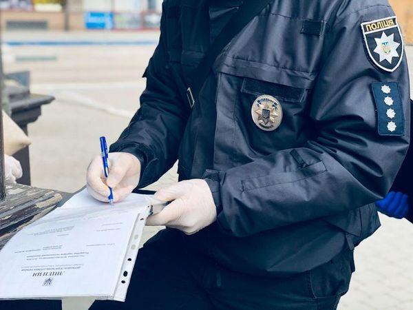 карантин, обмеження, порушення, поліцейські екіпажі, штрафи