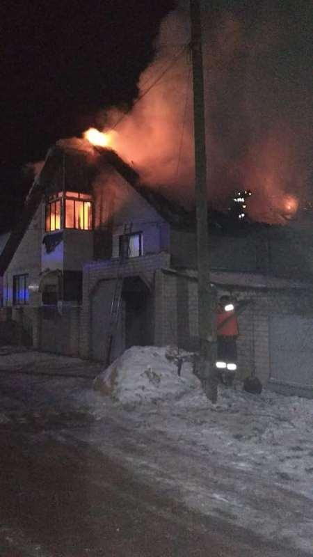 будинок, пожежа