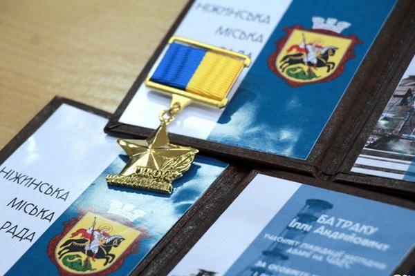 Ніжин, ліквідатори, Чорнобильська_АЕС, нагорода