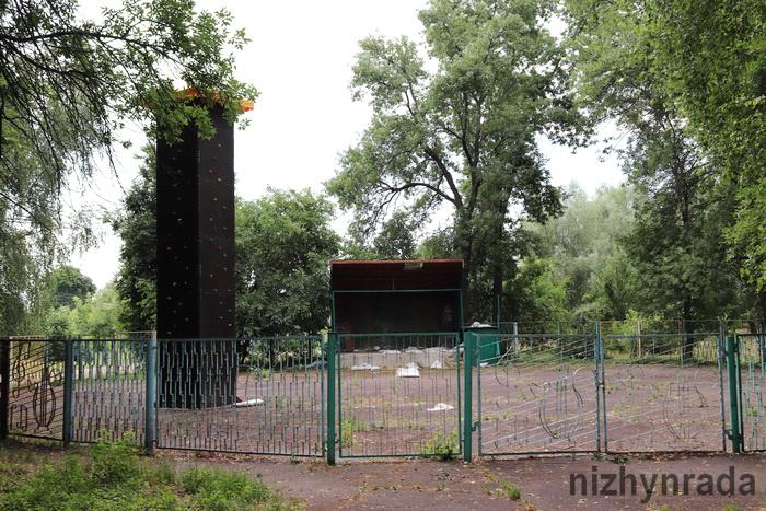 скейт-майданчик, парк Шевченка