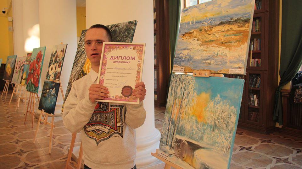 благодійний аукціон, картини