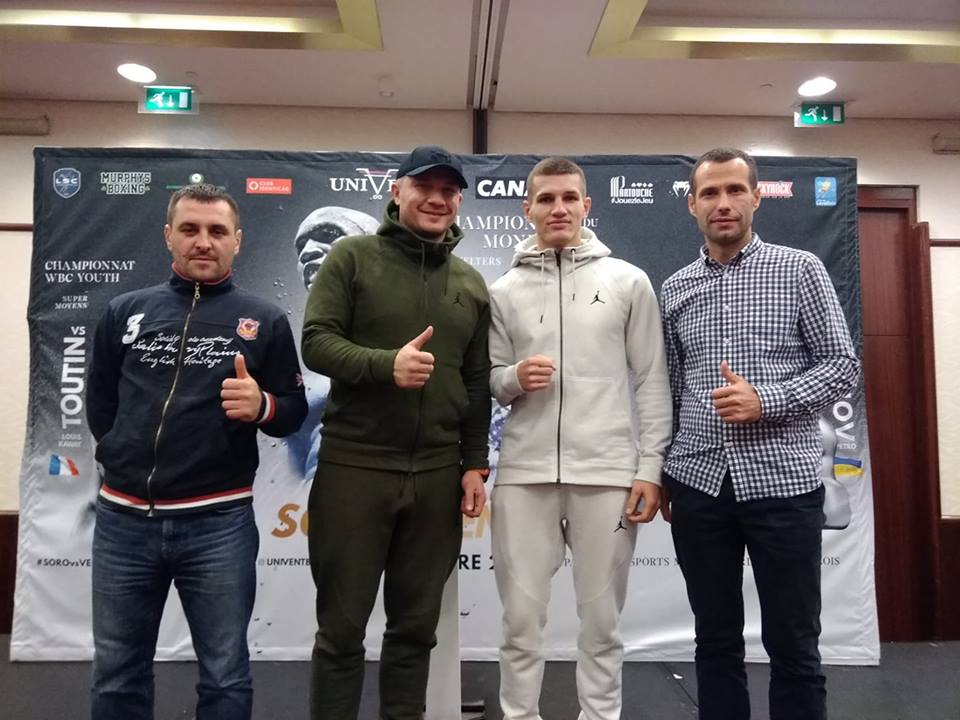Петро Іванов, бій, чемпіон світу