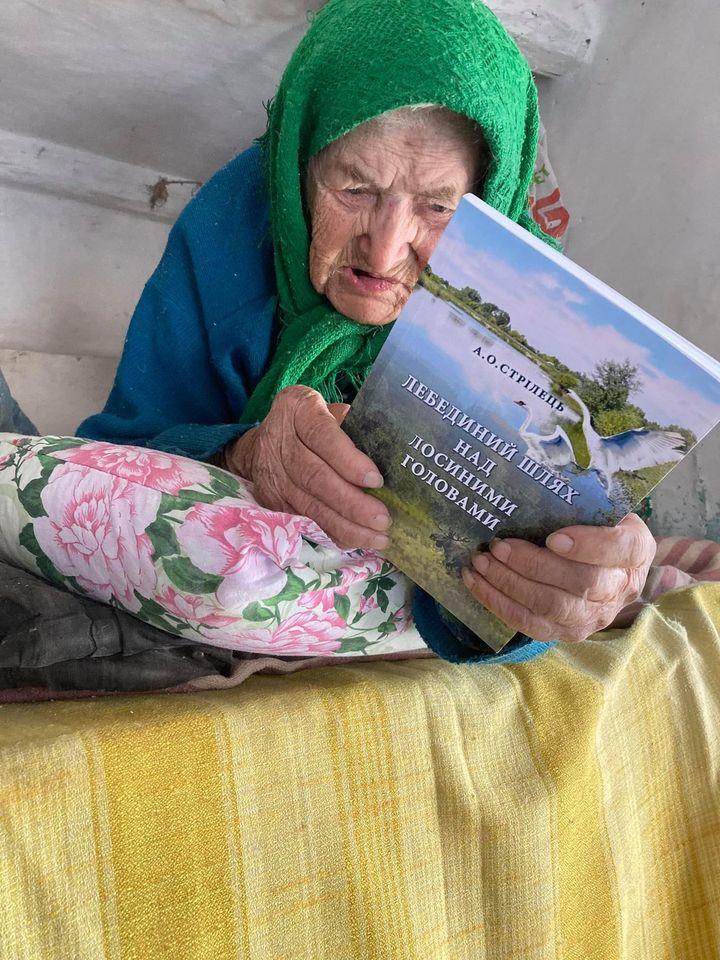 Лосинівка, Катерина Ременюк, 107 років, книжка