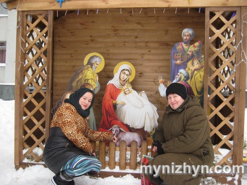 Різдвяні колядування