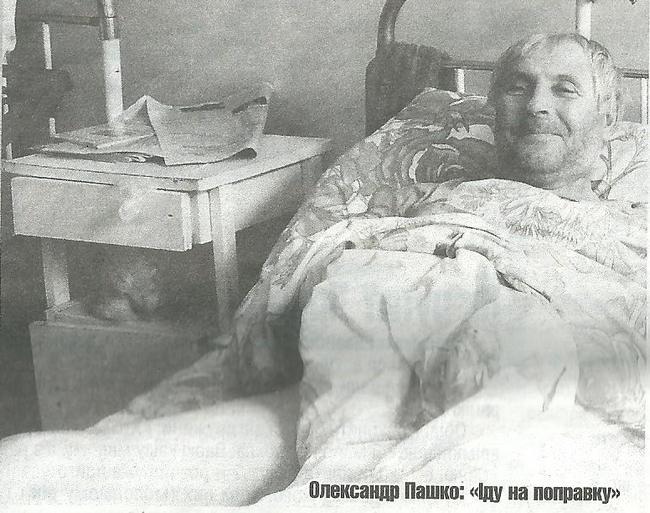 лікарня, травматологія, переломи, Ніжинська центральна районна лікарня