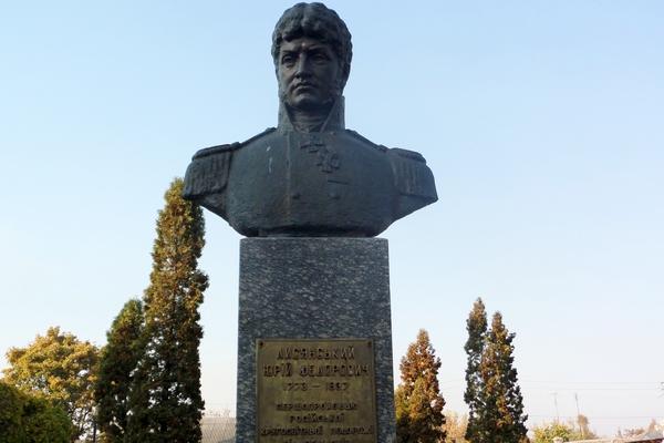 Юрія Лисянський, музей