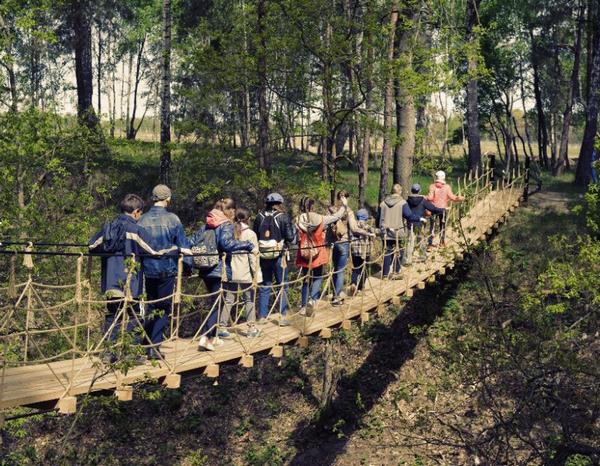 Беремицьке, парк дикої природи