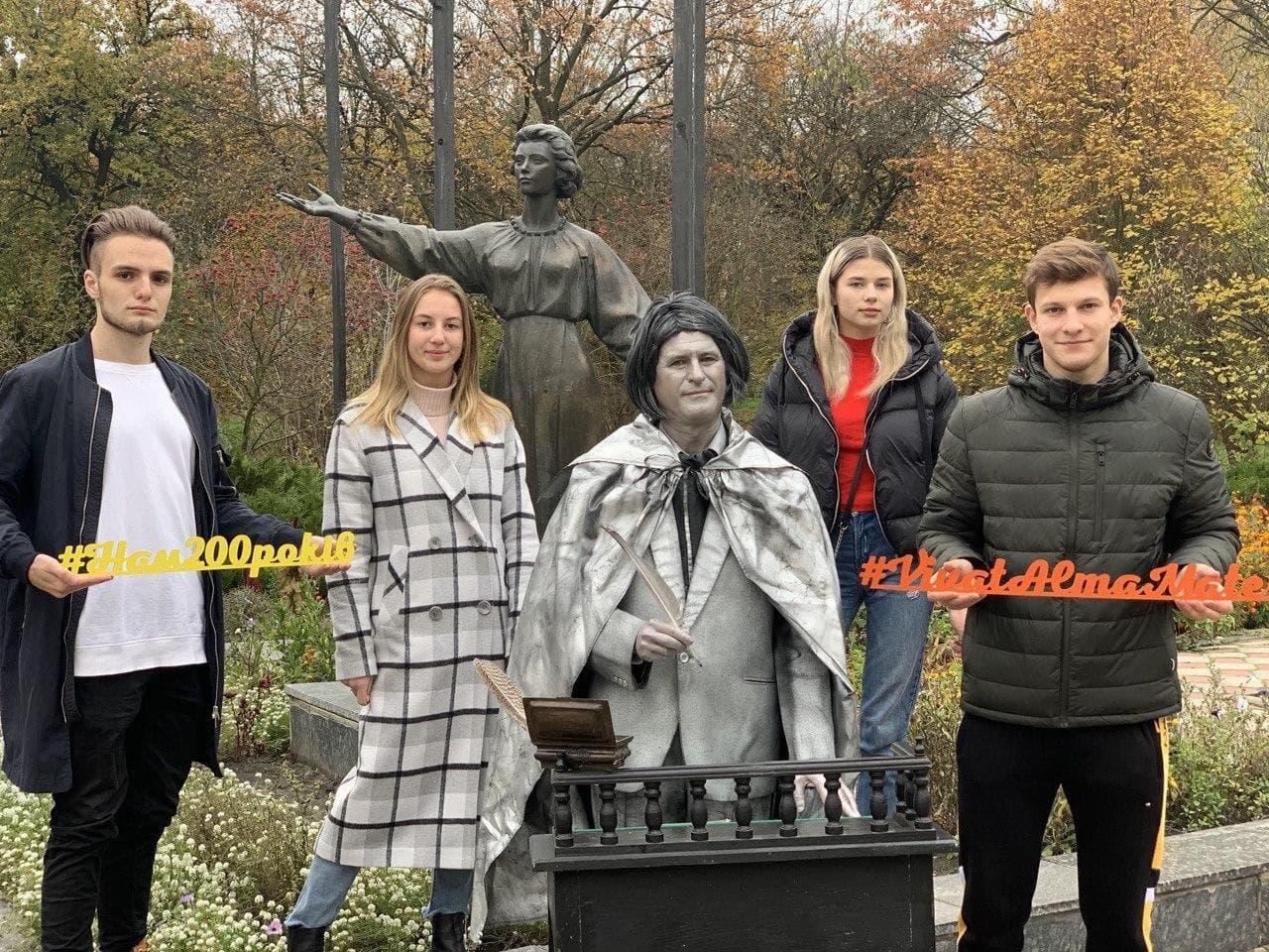 НДУ, день української мовит, диктант