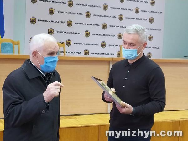 Сергій Іващенко, шахи, тренер, ювілей